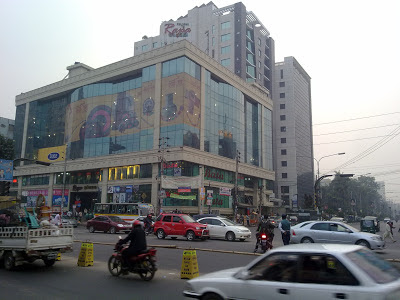 Shopping Mall In Dhaka City
