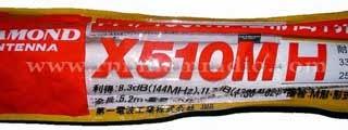 Antena Diamond X510MH