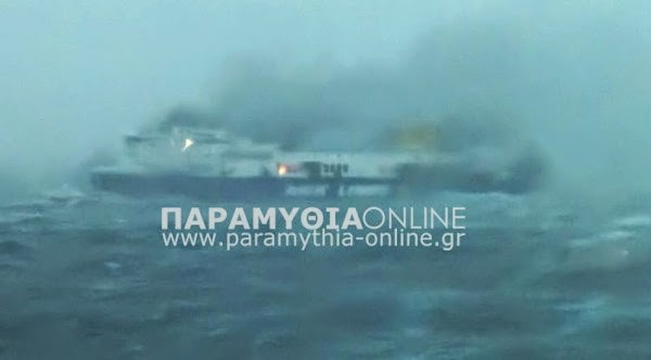 Η ΠΡΩΤΗ ΦΩΤΟΓΡΑΦΙΑ ΑΠΟ ΤΟ ΦΛΕΓΟΜΕΝΟ NORMAN ATLANTIC - Αγωνία για πάνω από 400 επιβάτες του πλοίου Norman Atlantic που καίγεται ανοιχτά της Κέρκυρας