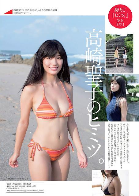 Takasaki Shoko 高崎聖子 Weekly Playboy No 41 2015 Pics 01