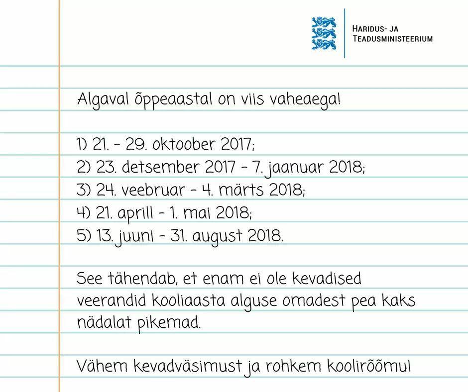 Каникулы в 2017/2018 учебном году
