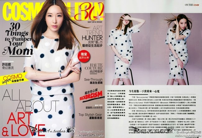 Sportmax 2014 SS Editorial:Silk Dots Top and Skirt Twin Set