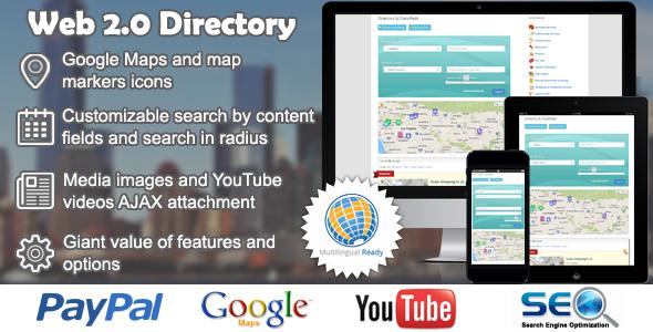 Web 2.0 Directory plugin for WordPress v1.11.3