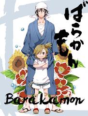 Anime recomendado del mes