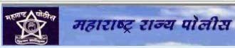 Maharashtra Police LAW INSTRUCTOR RECRUITMENT 2014