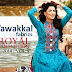 Royal Collection 2014 Vol-3 By Tawakkal Fabrics | Mehvish Hayat Wear Tawakkal Fabric Royal Collection