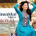 Royal Collection 2014 Vol-3 By Tawakkal Fabrics   Mehvish Hayat Wear Tawakkal Fabric Royal Collection