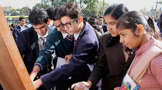 CBSE Results 2015 10th Class IOP Exam