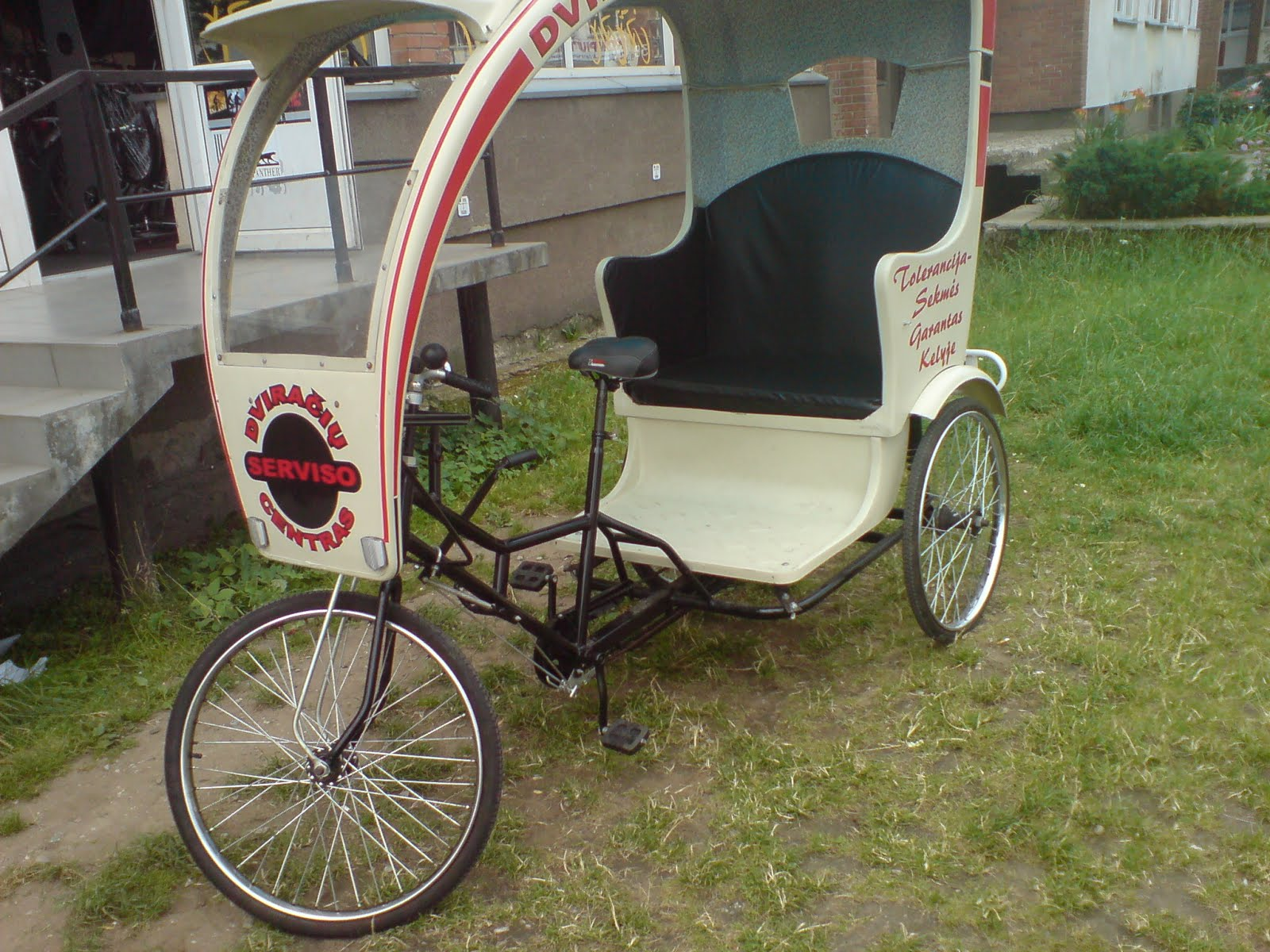 Велокарета