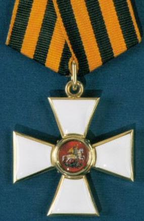Ο Σταυρός του Τάγματος του Αγίου Γεωργίου