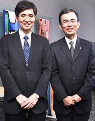 Kumada and Yamada