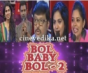 Bol Baby Bol-2 Serial Online
