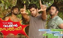 Oru Vadakkan Selfie 2015 Malayalam Movie Watch Online