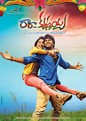 Ra Ra Krishnayya Movie Wallpapers-thumbnail-15