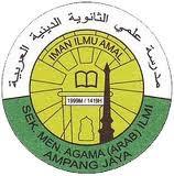 SMA ARAB ILMI - Ampang -