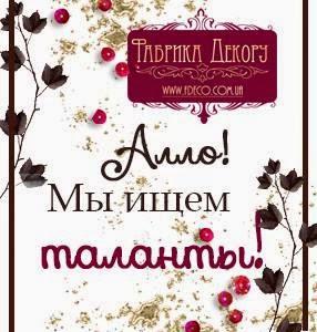 http://fdecor.blogspot.com/2014/12/c.html?showComment=1421613437954#c745462317518039357