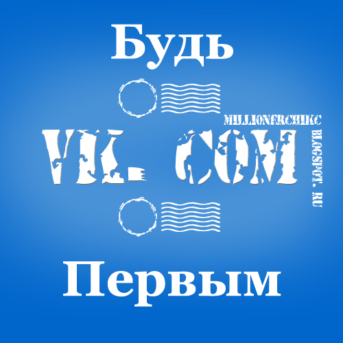 Лучшие русскоязычные интернет казино