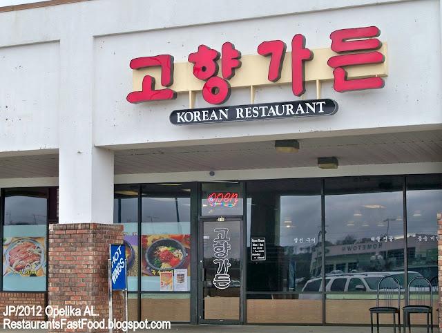 Restaurant Fast Food Menu Mcdonald 39 S Dq Bk Hamburger Pizza Mexican Taco Bbq Chicken Seafood