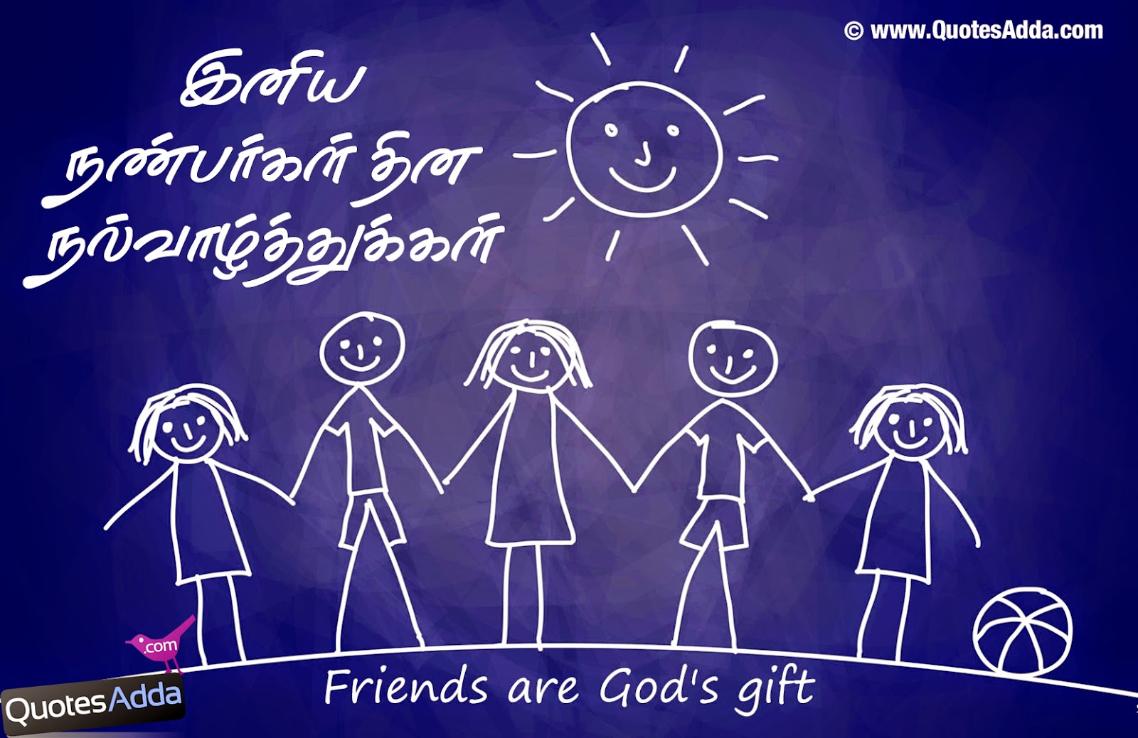 tamil essays in tamil language about friendship