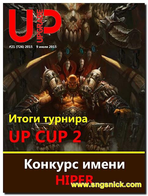 UPgrade №21 (726) 9 июля 2015