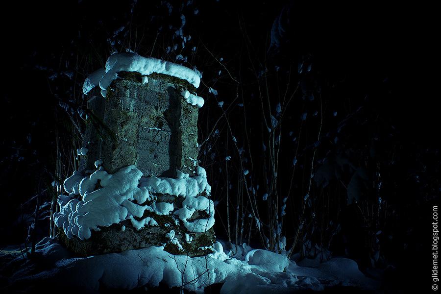 Клим. Кладбище немецких солдат первой мировой войны. Памятник немецким солдатам