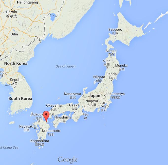 Beppu Japan Pictures CitiesTipscom - Japan map beppu