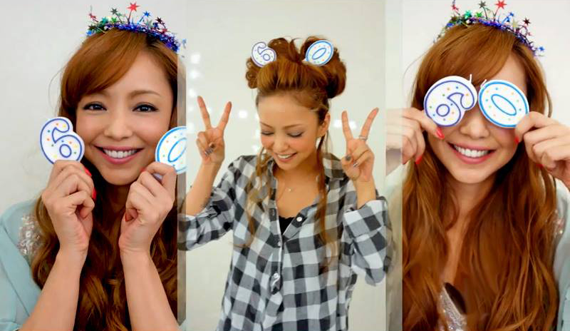 Namie is bossing on Facebook. CAN YOU CELEBRATE? | Random J pop