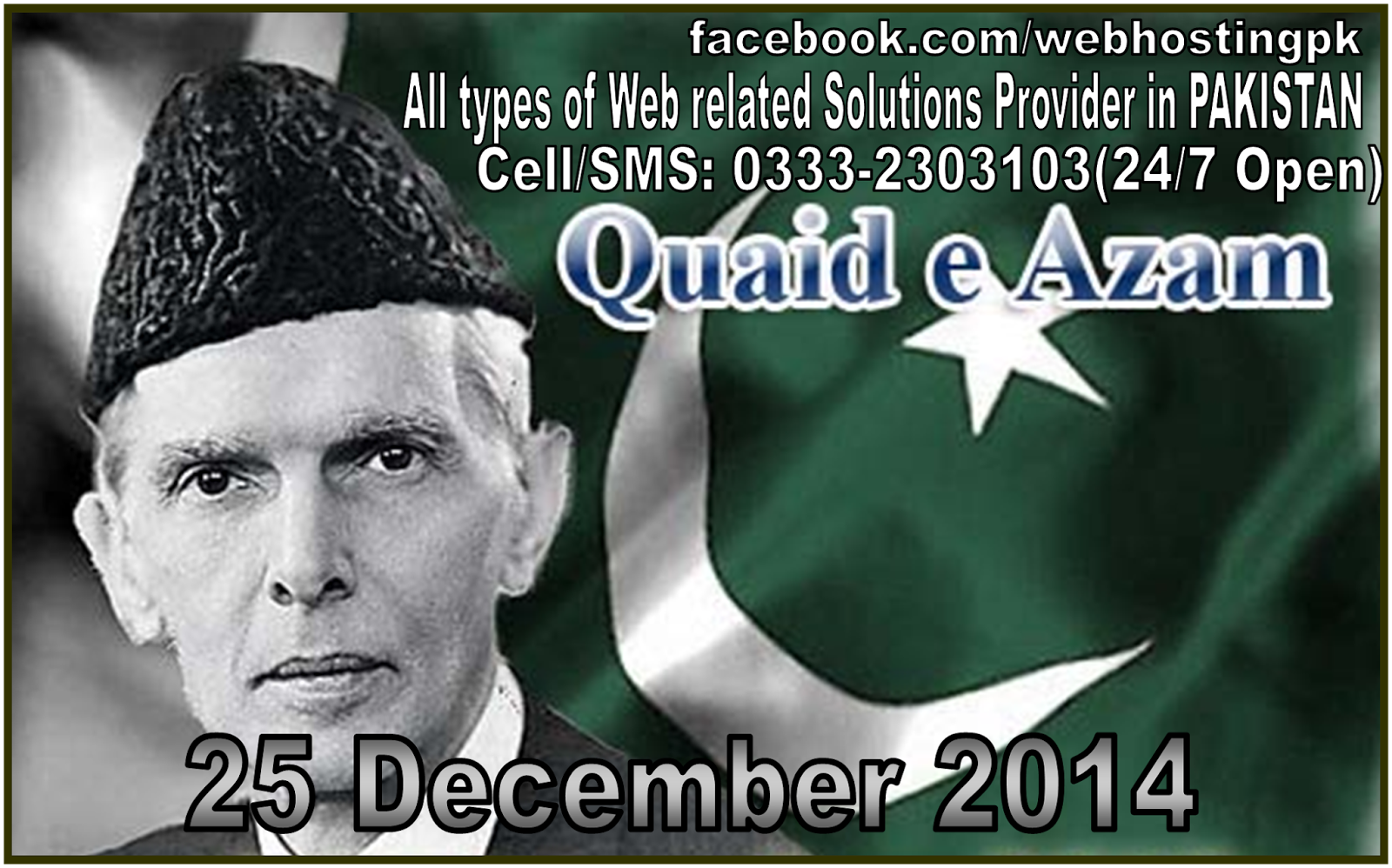 Free Wallpaper for Quaid-e-Azam 138-Birthday Anniversary 2014Get Free Wallpaper for your PC, Desktop, Laptop, Tablet PC. Mbile Device, Aneroid and iPhone  for Quaid-e-Azam 138-Birthday Anniversary 2014