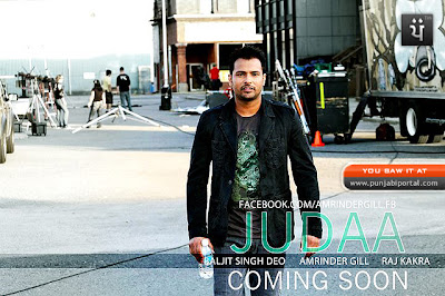 amrinder gill juda album Amrinder gill tu judda promo video *first on net* sitenews punjabi music