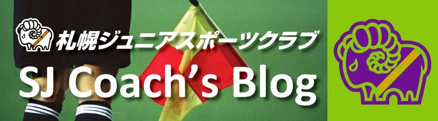 SJ coach's blog