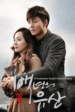 Di Sn Trm Nm VIETSUB - A Hundred Years Inheritance (2013) VIETSUB - (37/50)