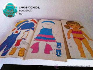 Бумажная кукла девочка 2 хвостика 90е годы девяностые купальник