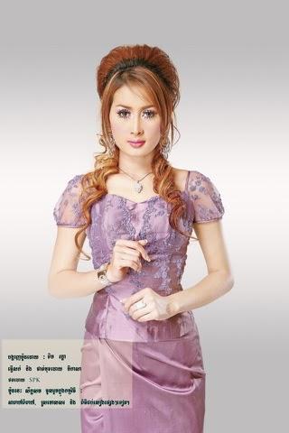 Cambodian Girls Khmer Star Khmer Karaoke Cambodian