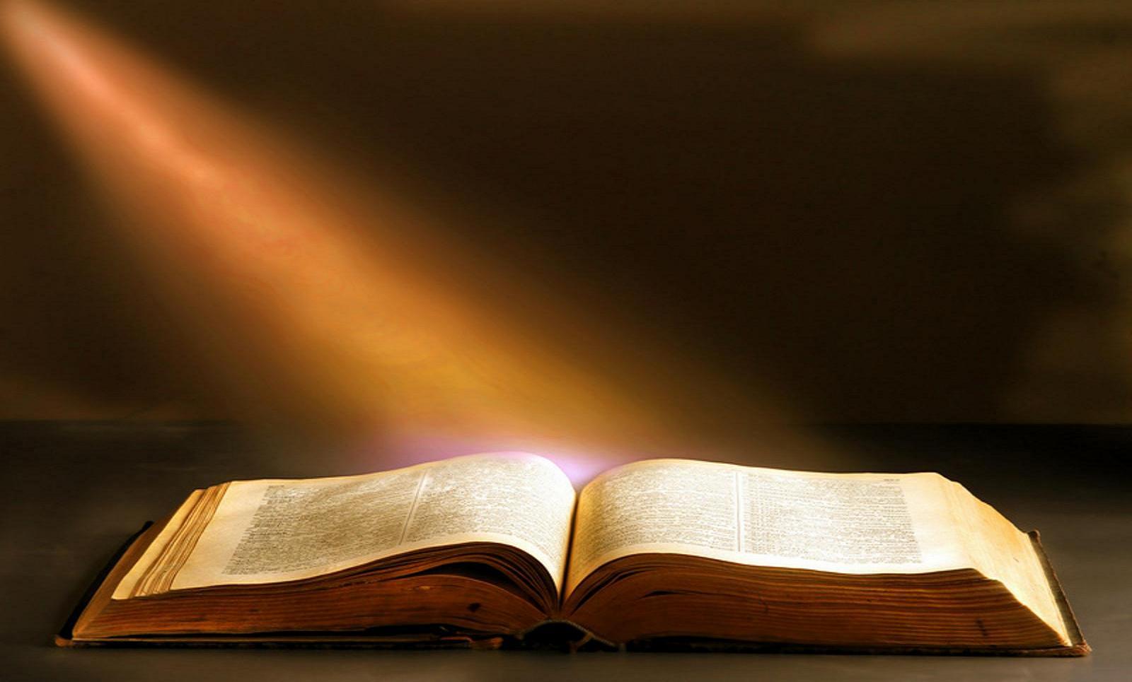 Библия вы не своими руками