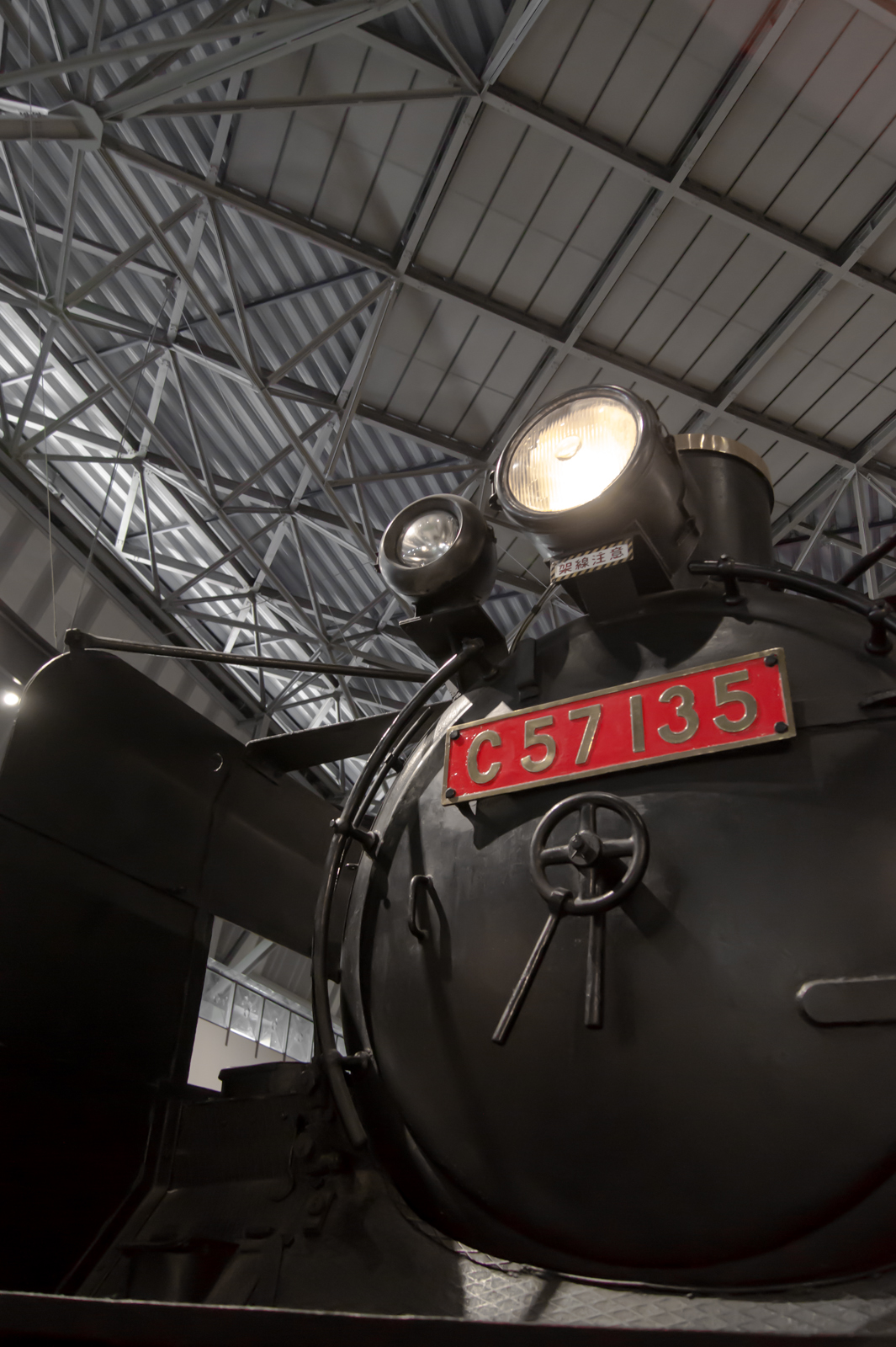 C57形式蒸気機関車 車号C57135の写真 (1940年製造)
