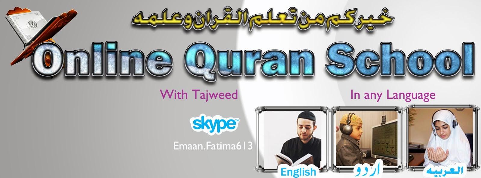 Online Quran School