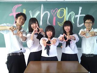 碧南高等学校制服画像