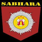 Samapta Bhayangkara