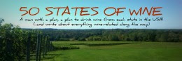 50 States of Wine - A Wine Blog