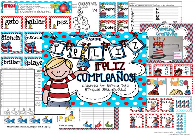 http://www.teacherspayteachers.com/Product/Feliz-cumple-Dr-sustan-verbos-Alfabe-escribir-suma-resta-matrices-grafica-1141191