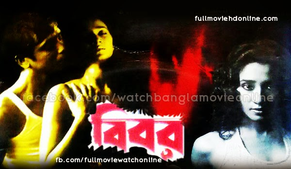 Not Bangla sexy fuck movie were not