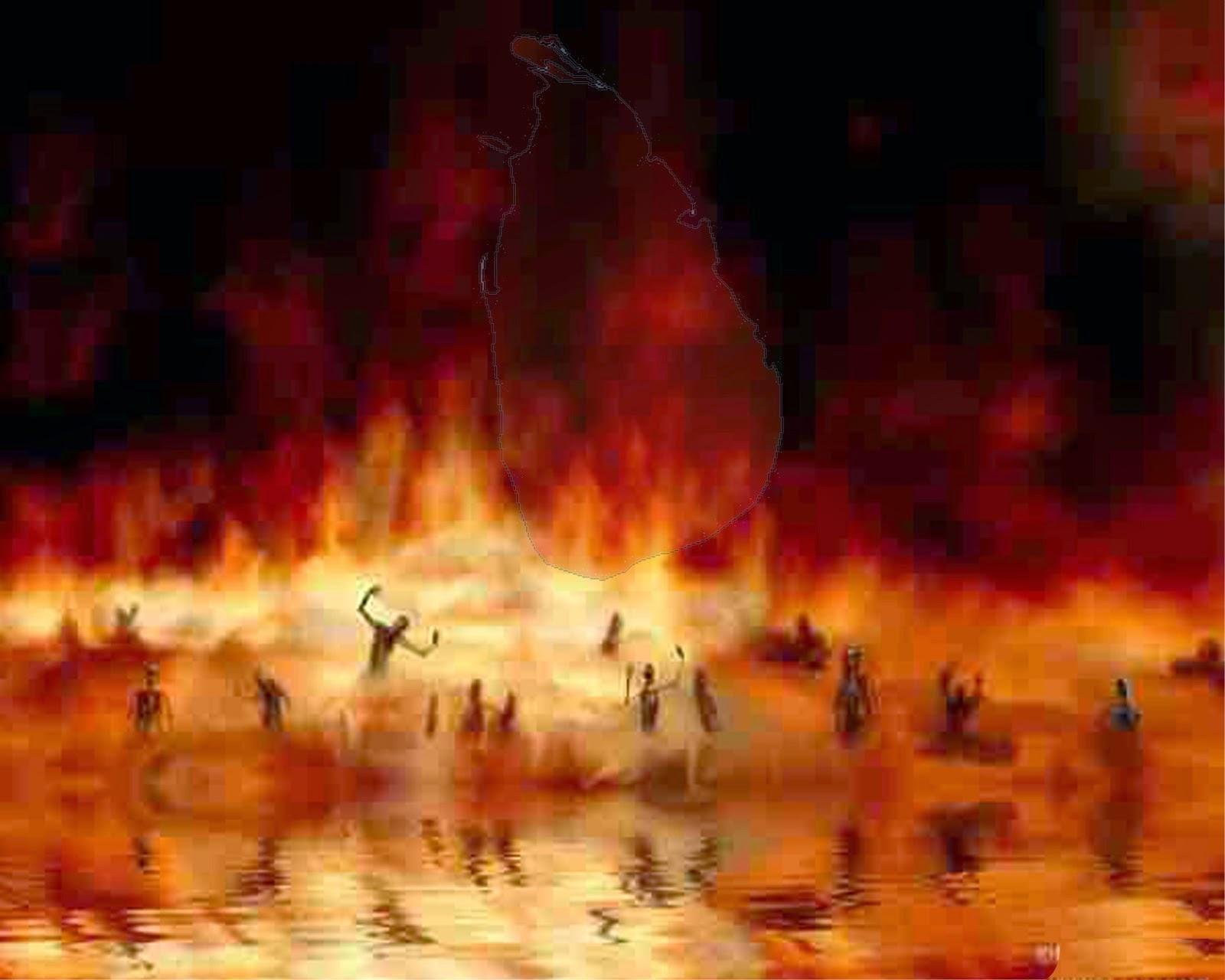 Gambaran neraka