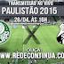 Palmeiras x Santos - 16h - Campeonato Paulista - 26/04/15