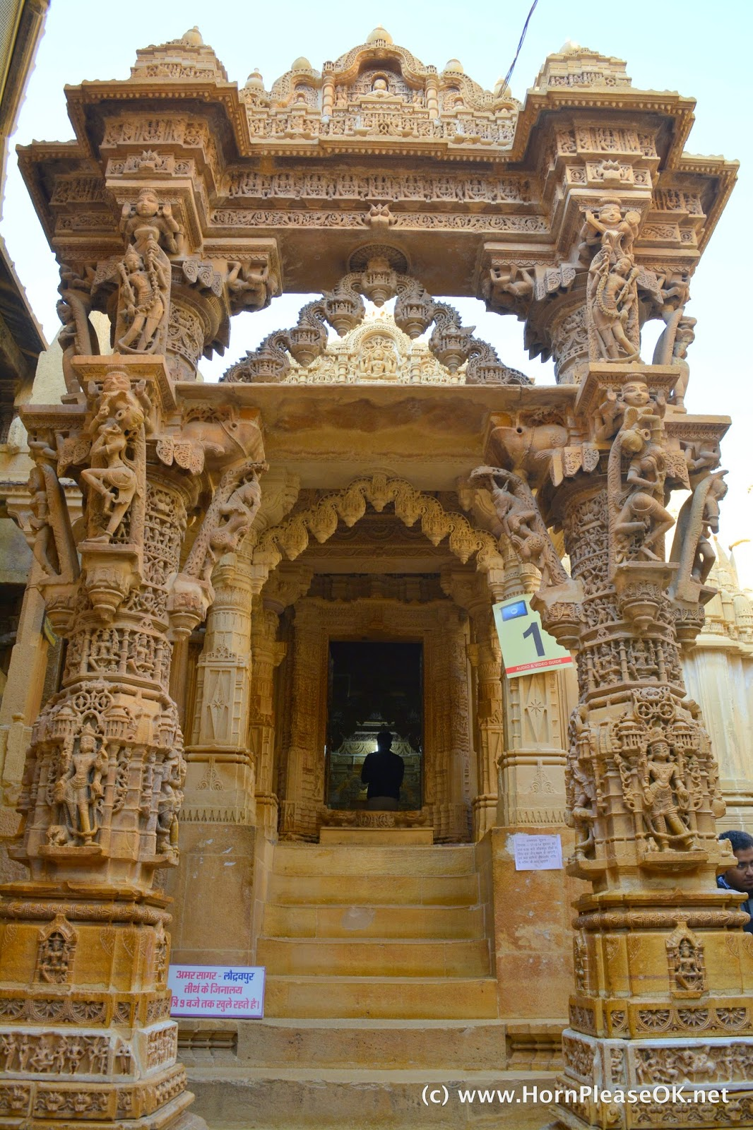 Entrance arch (Toran) leading in to Parasvnath temple inside Jaisalmer Fort