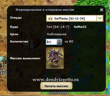 Как заработать деньги в онлайн игре My lands