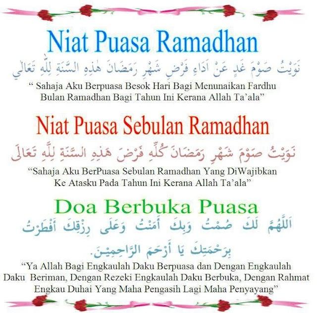 Julai dan Ramadhan