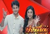 Nandhavanam 08-12-2014 vijay TV Tamil Drama