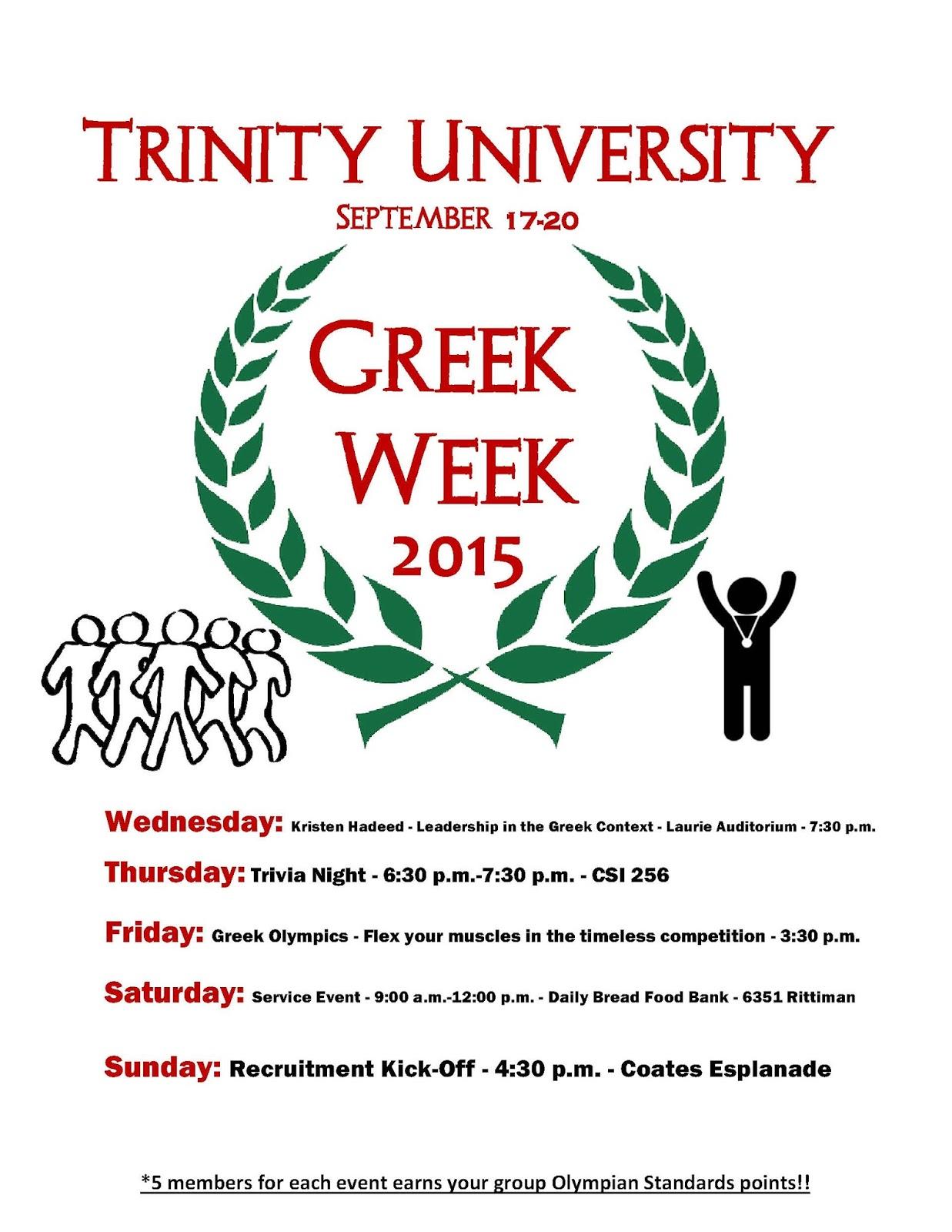 September Updates Greek Week 2015 Trinity Grk Spak