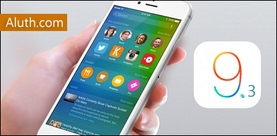 http://www.aluth.com/2016/01/apple-ios-93-new-useful-futures.html