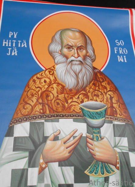 Pyhittäjä Sofroni, rukoile Jumalaa meidän puolestamme